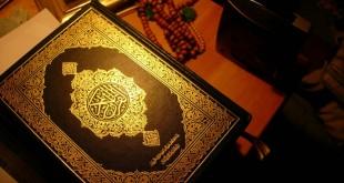 Islamic_Wallpaper_Quran_002-1366x768-1000x562